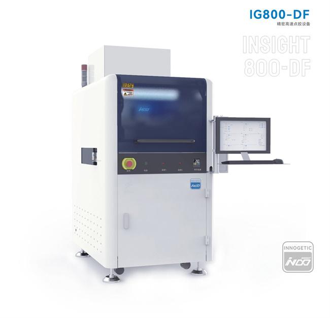 IG800-DF 防尘